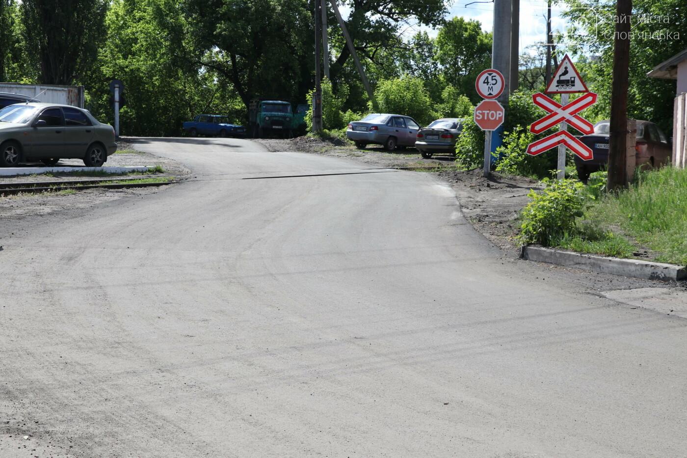 Майже 1,5 км нової дороги з'явилось у мікрорайоні Залізничному-2  , фото-2