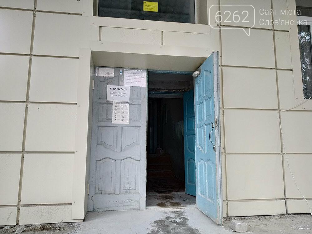 Коли Слов'янську чекати на повністю новий пологовий будинок, фото-1