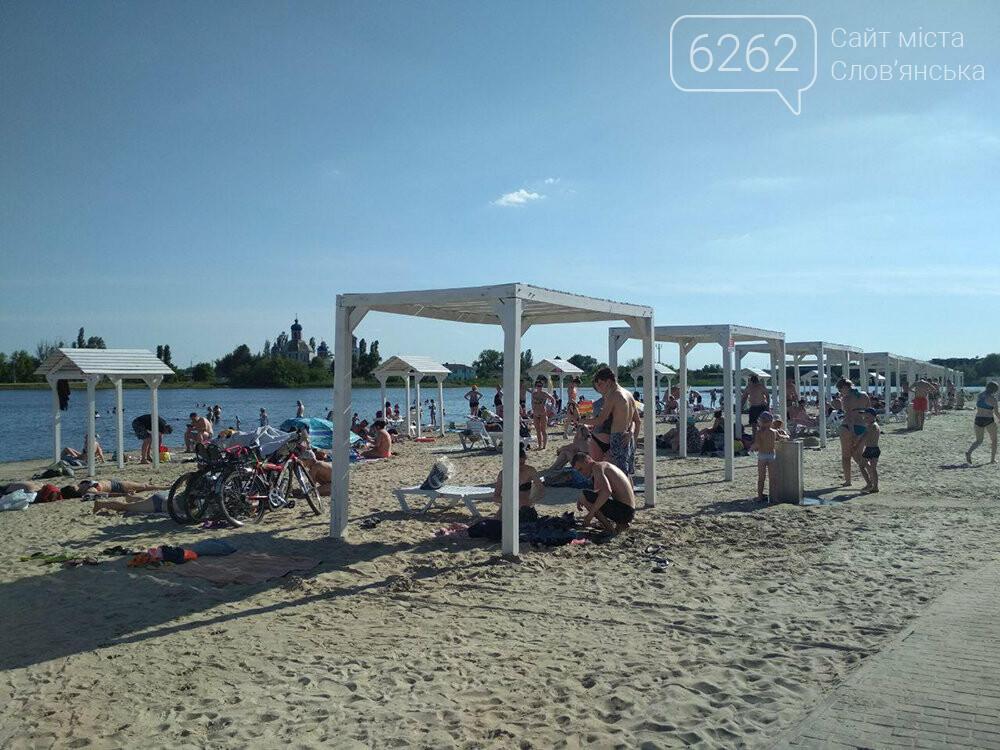 У Слов'янську відкрився пляжний сезон - ФОТОФАКТ, фото-1