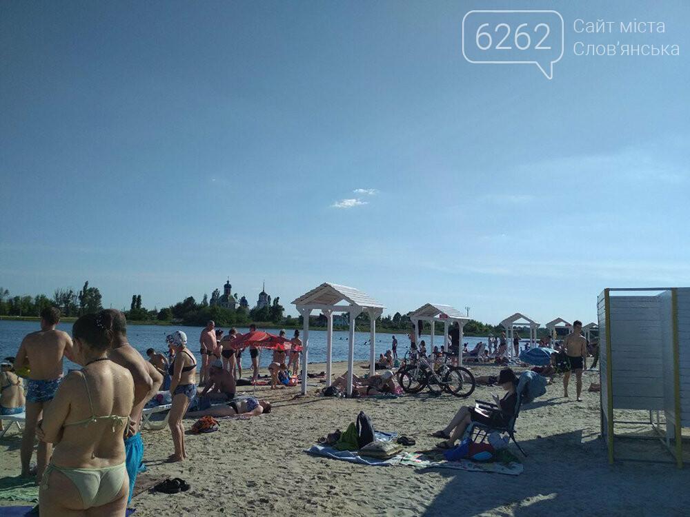 У Слов'янську відкрився пляжний сезон - ФОТОФАКТ, фото-2