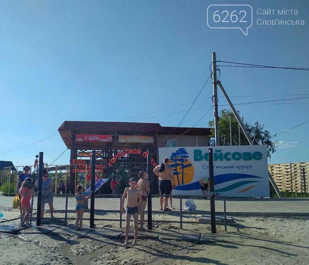У Слов'янську відкрився пляжний сезон - ФОТОФАКТ, фото-3