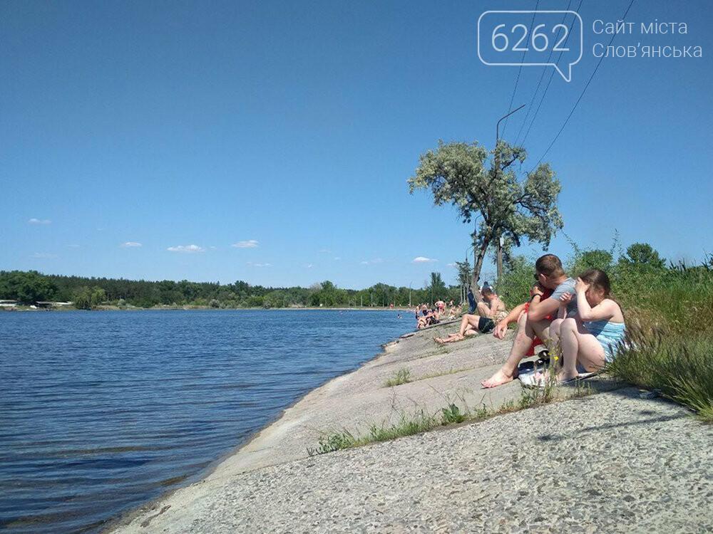 У Слов'янську відкрився пляжний сезон - ФОТОФАКТ, фото-12