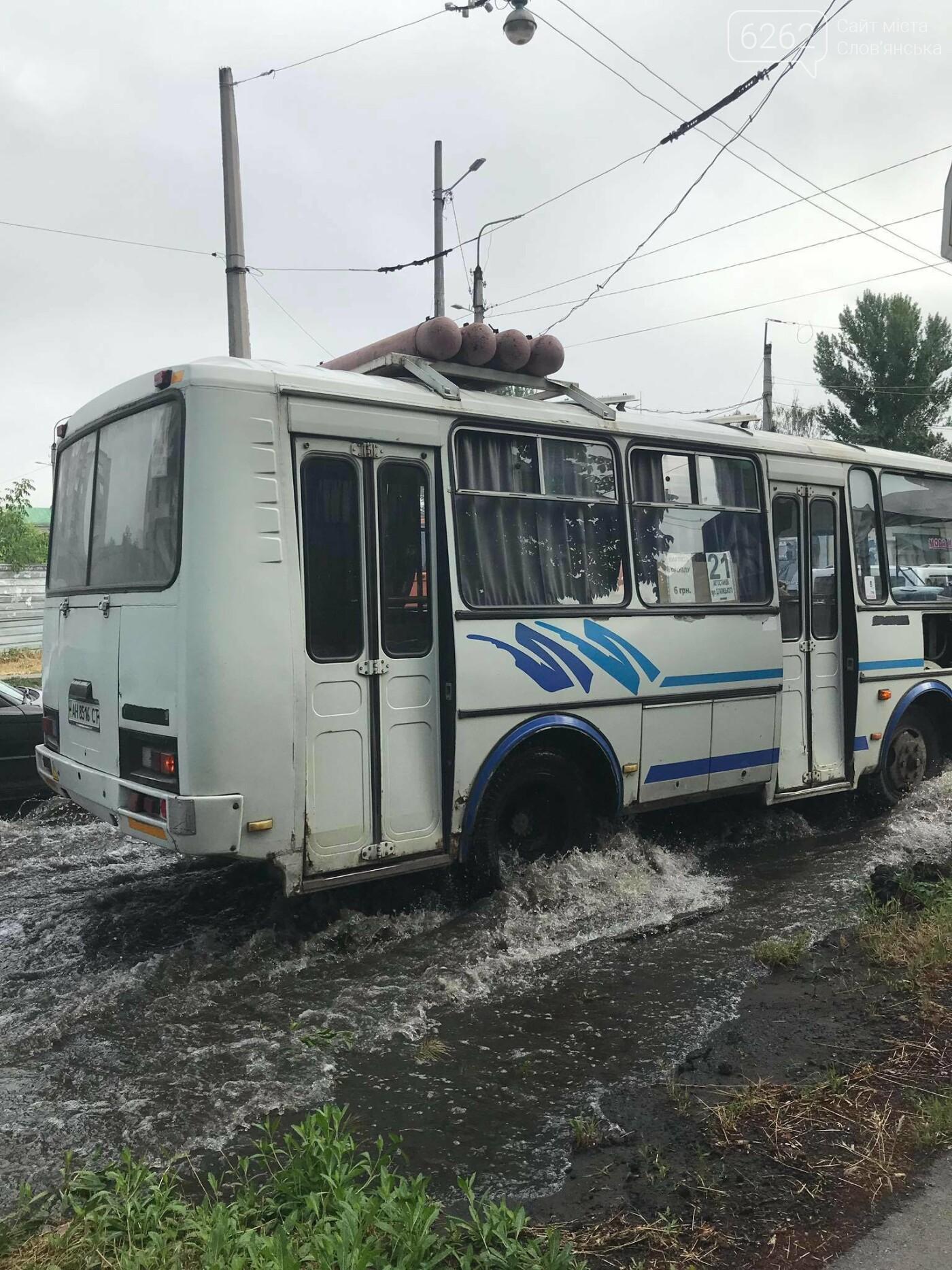 Великий порив у центрі Слов'янська. Вулиці залиті водою, фото-4