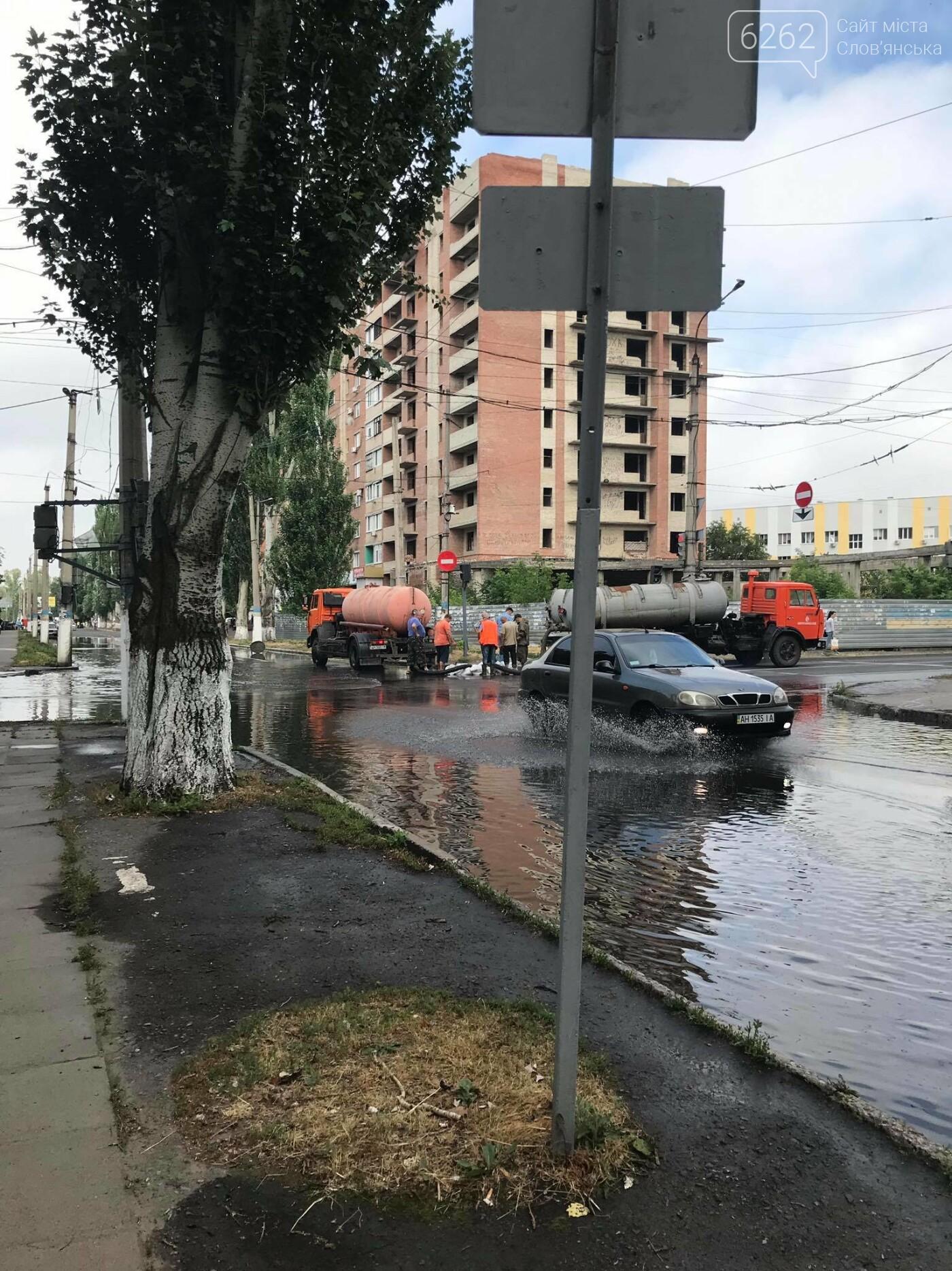 Великий порив у центрі Слов'янська. Вулиці залиті водою, фото-2