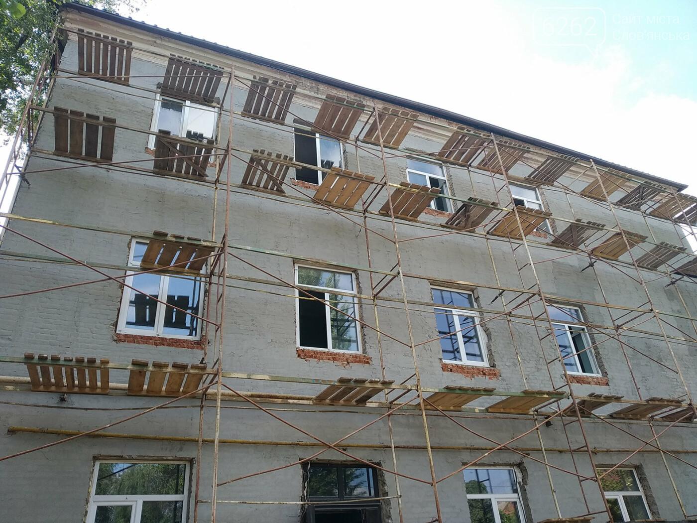 У Слов'янську почали ремонтували лікарню №1, фото-1