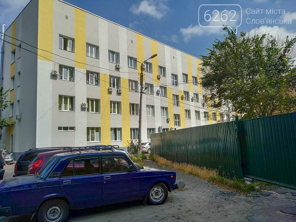 У Слов'янську почали ремонтували лікарню №1, фото-5