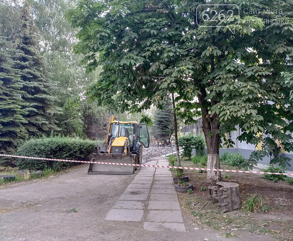У Слов'янську почали ремонтували лікарню №1, фото-7