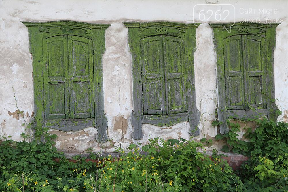 Слов'янськ архітектурний: збери пазл та впізнай локацію, фото-3