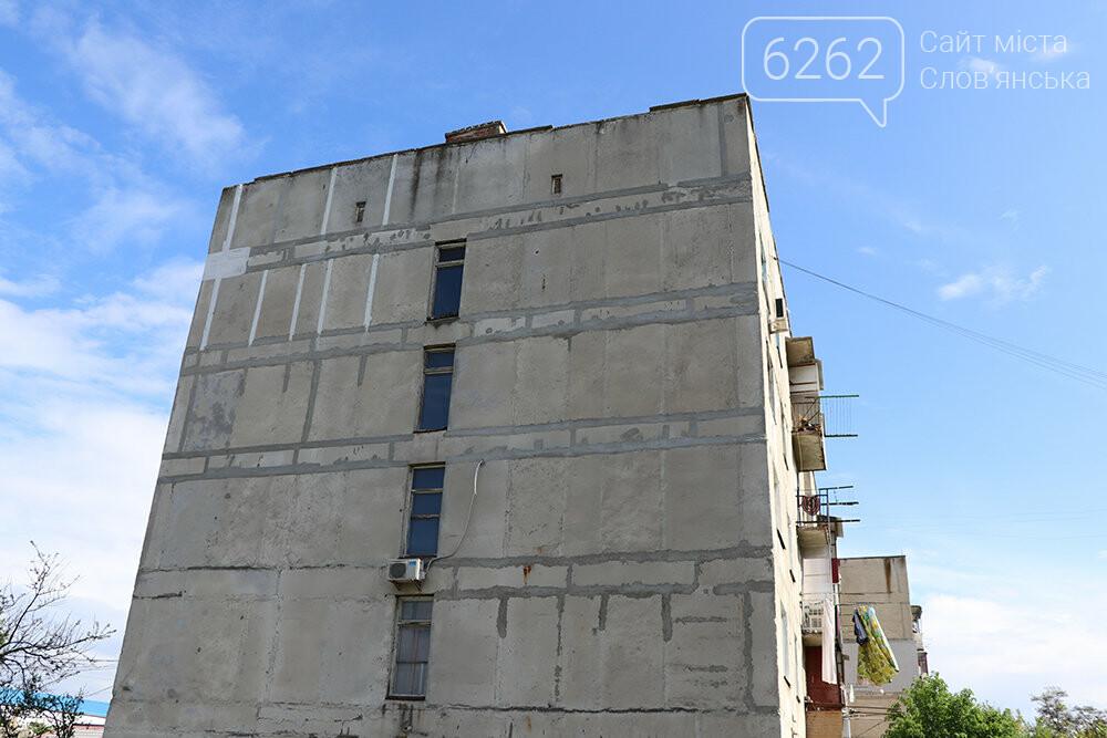 Слов'янськ архітектурний: збери пазл та впізнай локацію, фото-2