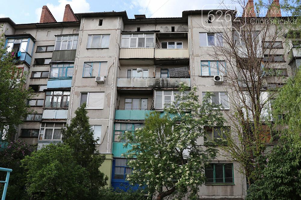 Слов'янськ архітектурний: збери пазл та впізнай локацію, фото-4