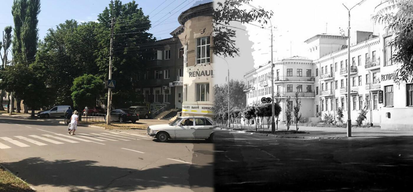 Тоді і зараз. Як змінювався Слов'янськ з часом (фото) , фото-4