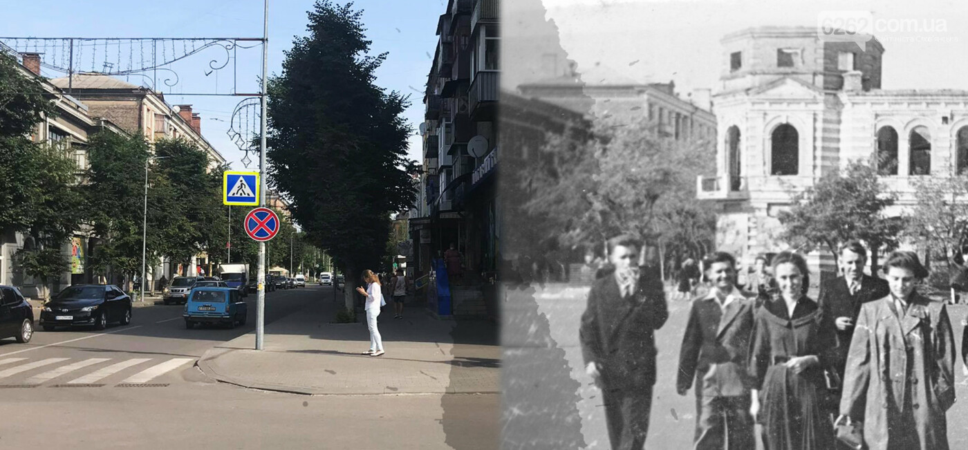 Тоді і зараз. Як змінювався Слов'янськ з часом (фото) , фото-1