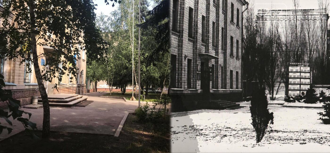 Тоді і зараз. Як змінювався Слов'янськ з часом (фото) , фото-3