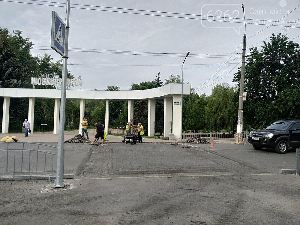 У Слов'янську перенесуть пішохідний перехід між парком та бульваром (фотофакт), фото-1