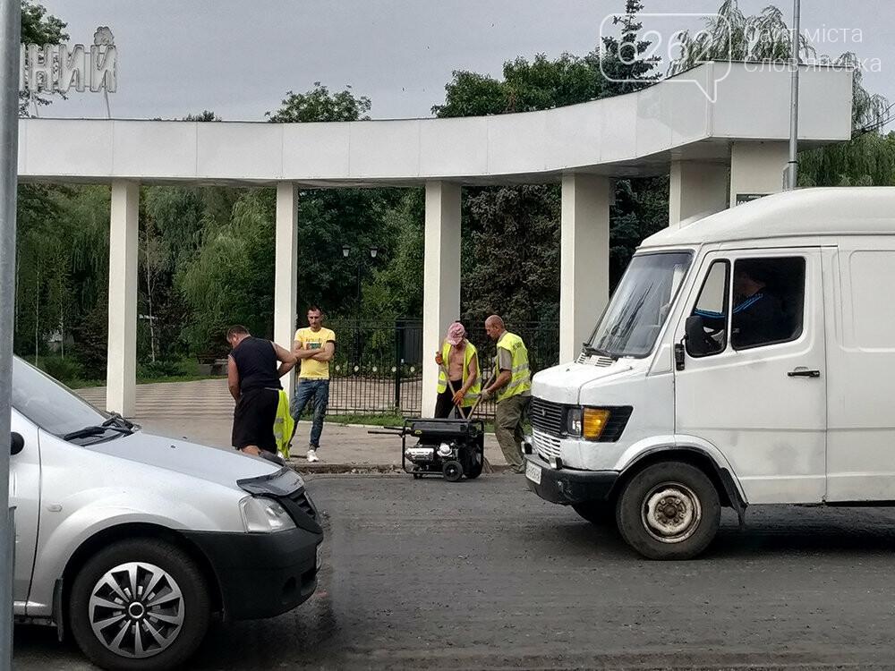 У Слов'янську перенесуть пішохідний перехід між парком та бульваром (фотофакт), фото-2