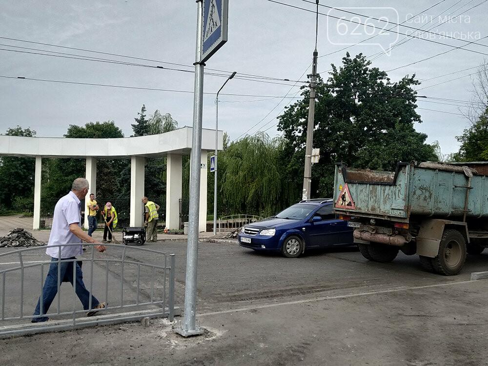 У Слов'янську перенесуть пішохідний перехід між парком та бульваром (фотофакт), фото-3