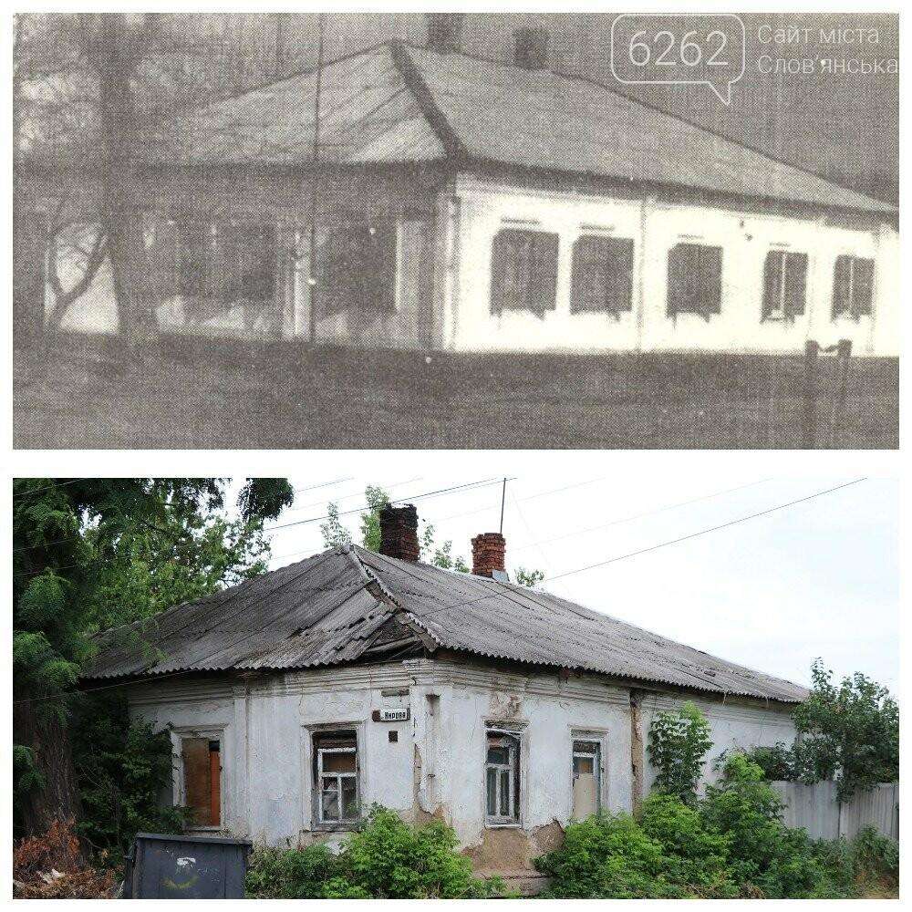 Нетипова історія Слов'янська. Де знаходився перший публічний будинок 1870 року. (18+), фото-1
