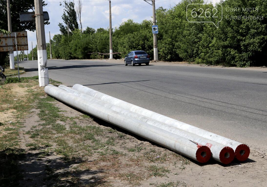 У Слов'янську розпочались роботи по відновленню тролейбусного маршруту №5 (фото) , фото-3