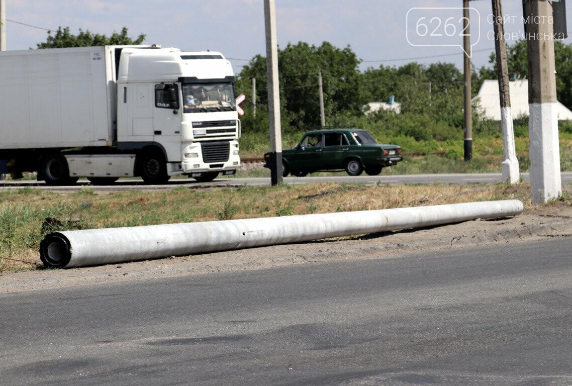 У Слов'янську розпочались роботи по відновленню тролейбусного маршруту №5 (фото) , фото-4