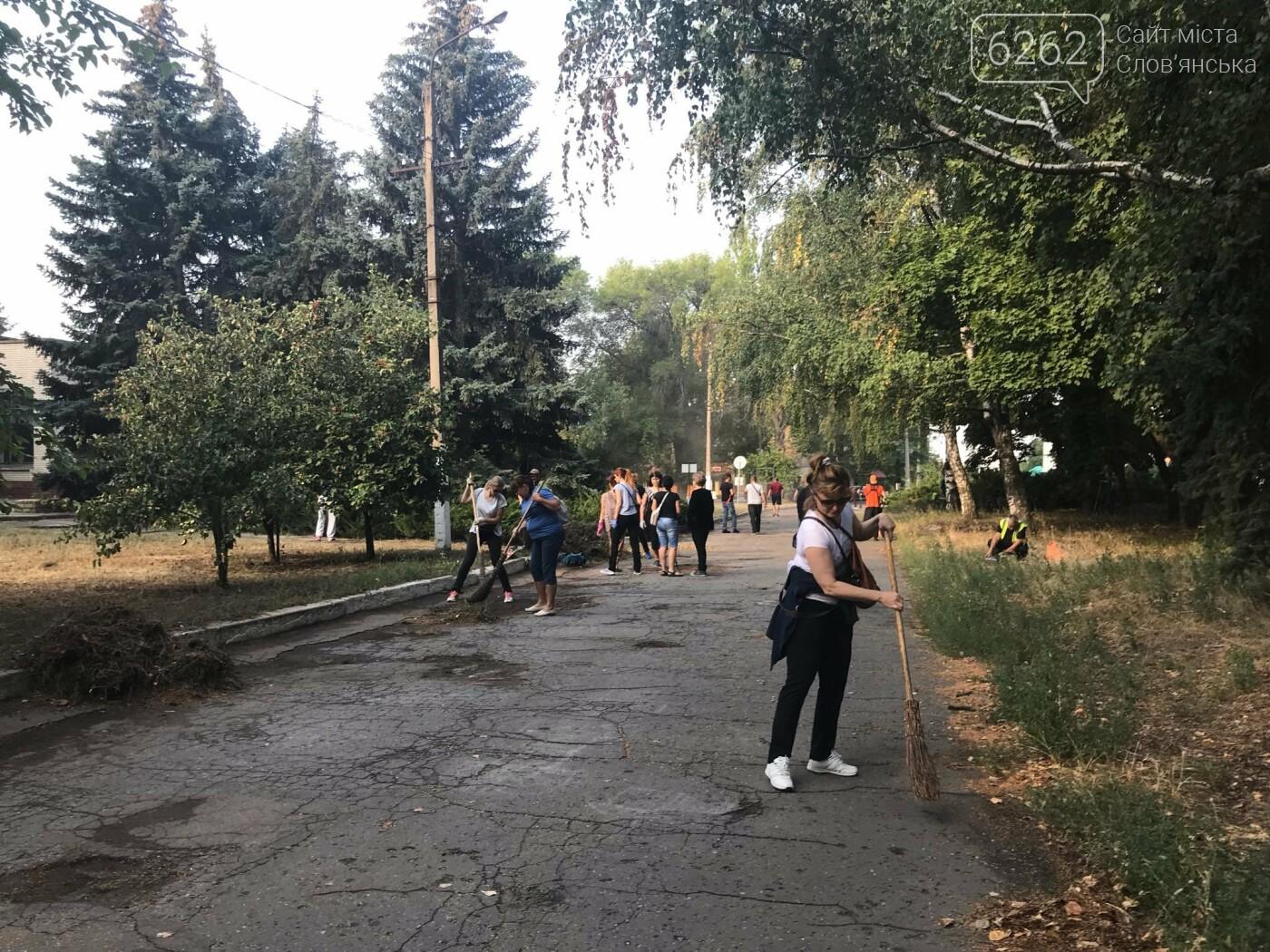 На Словкурорті відбулось велике прибирання (фото, відео)  , фото-2