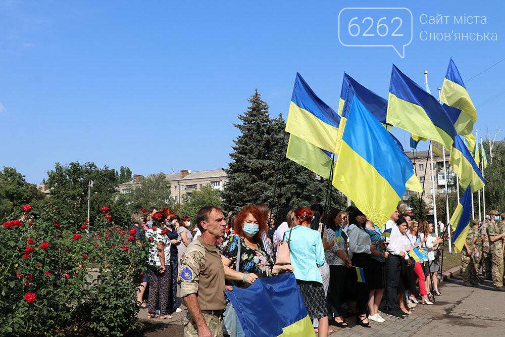 У Слов'янську урочисто підняли Державний Прапор України, фото-1
