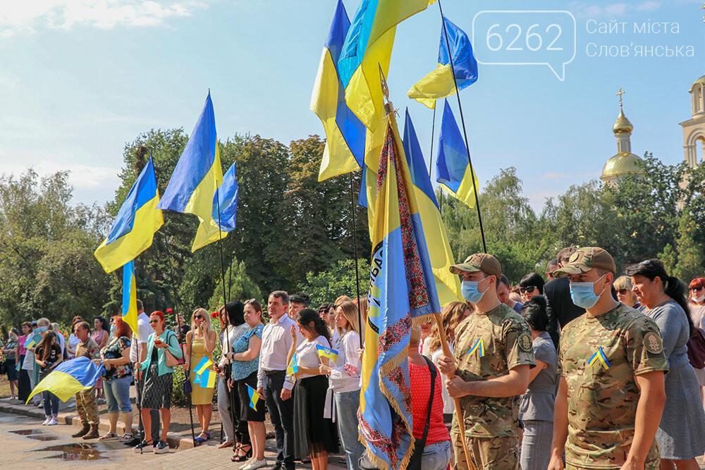 У Слов'янську урочисто підняли Державний Прапор України, фото-3