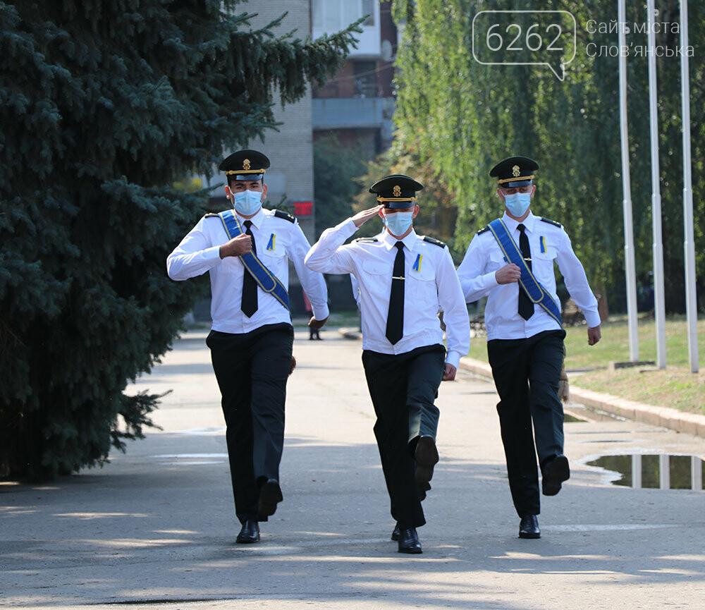 У Слов'янську урочисто підняли Державний Прапор України, фото-4