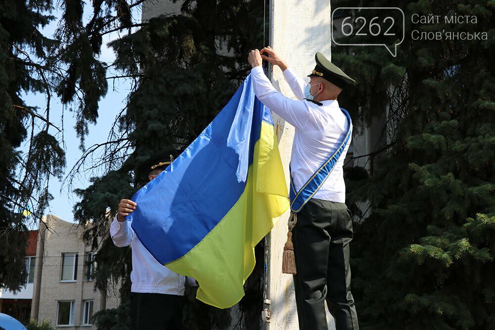 У Слов'янську урочисто підняли Державний Прапор України, фото-5