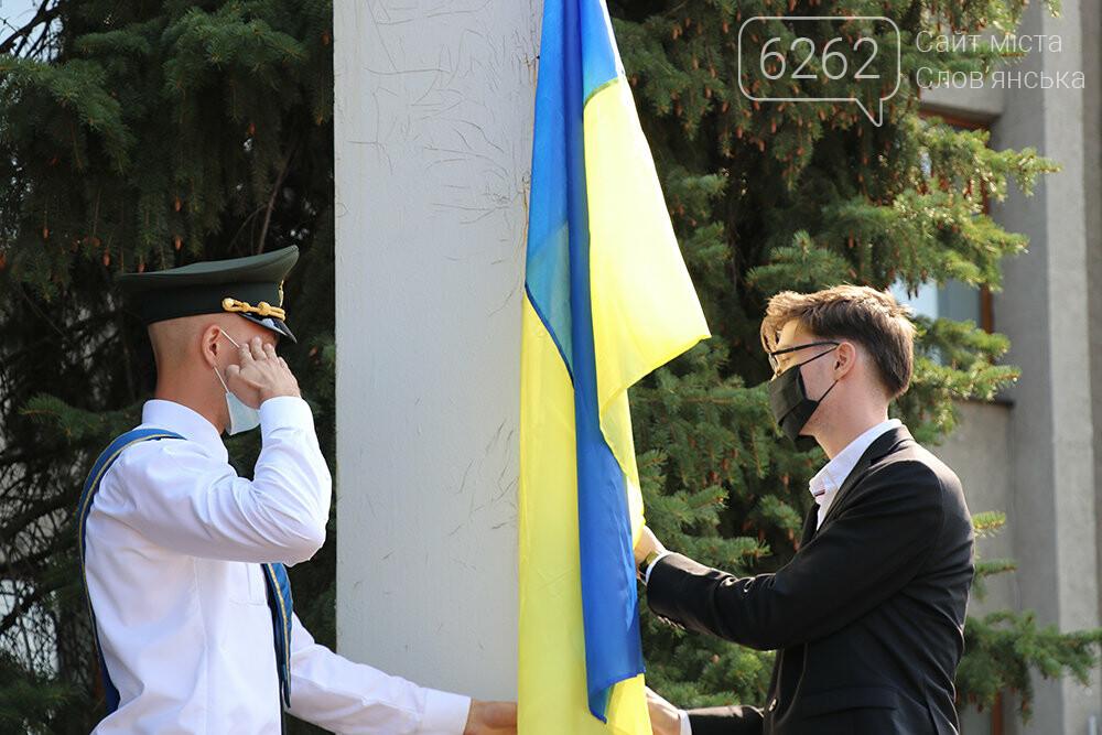 У Слов'янську урочисто підняли Державний Прапор України, фото-6