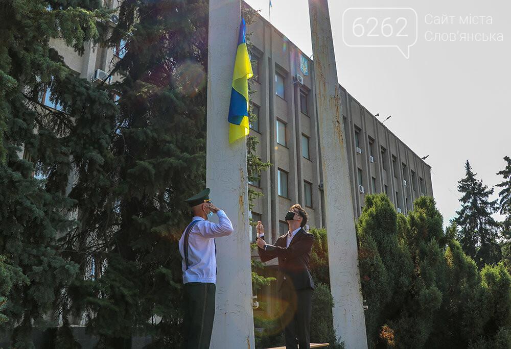 У Слов'янську урочисто підняли Державний Прапор України, фото-7