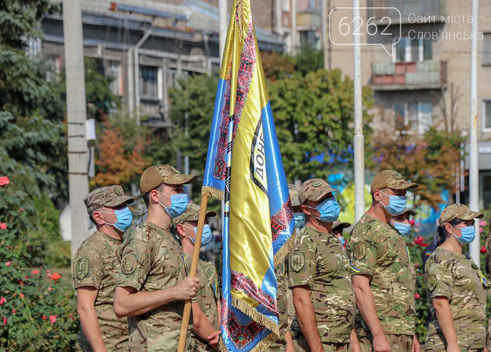 У Слов'янську урочисто підняли Державний Прапор України, фото-11