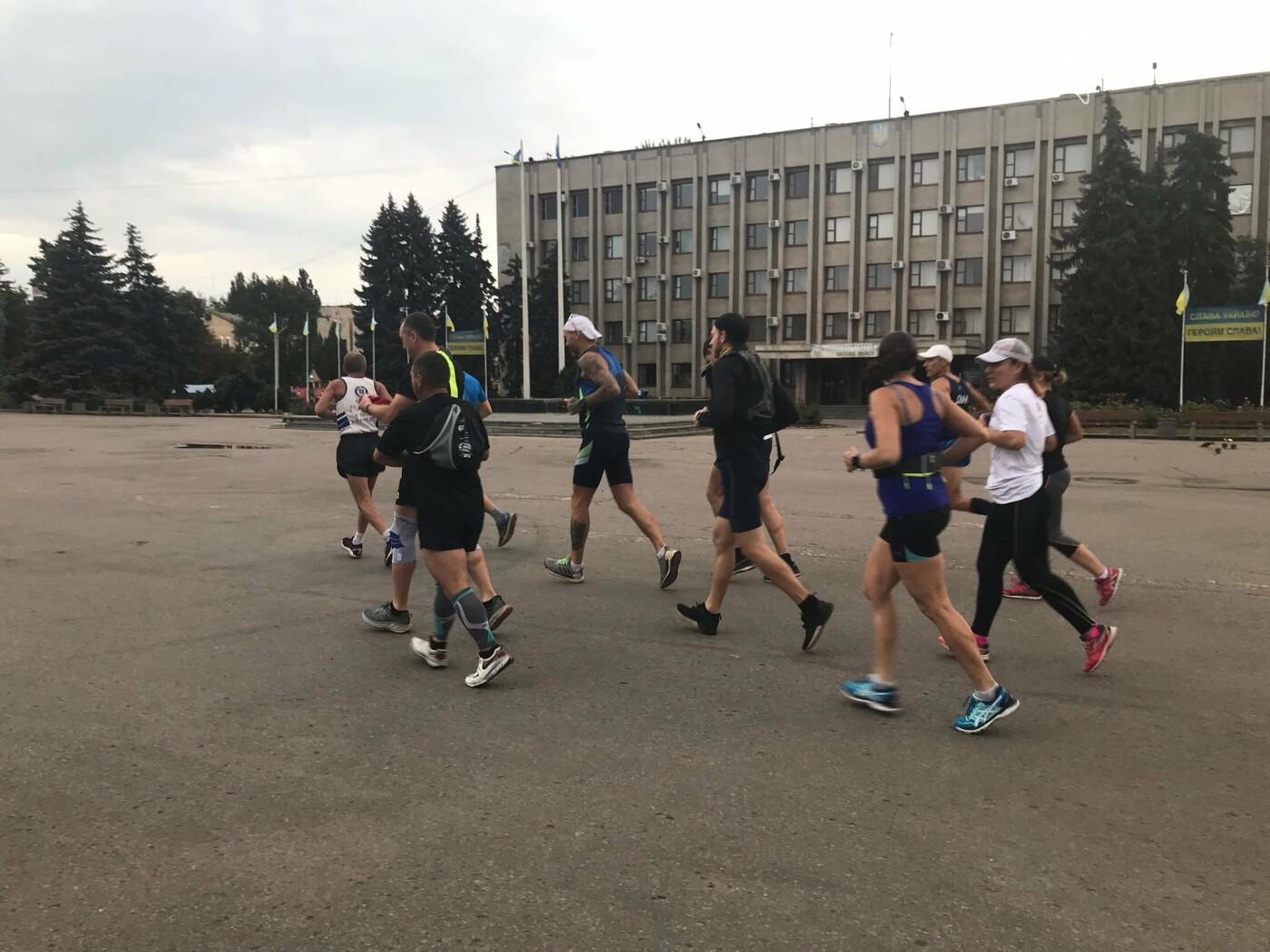 У Слов'янську стартував пробіг у 67 км, фото-2