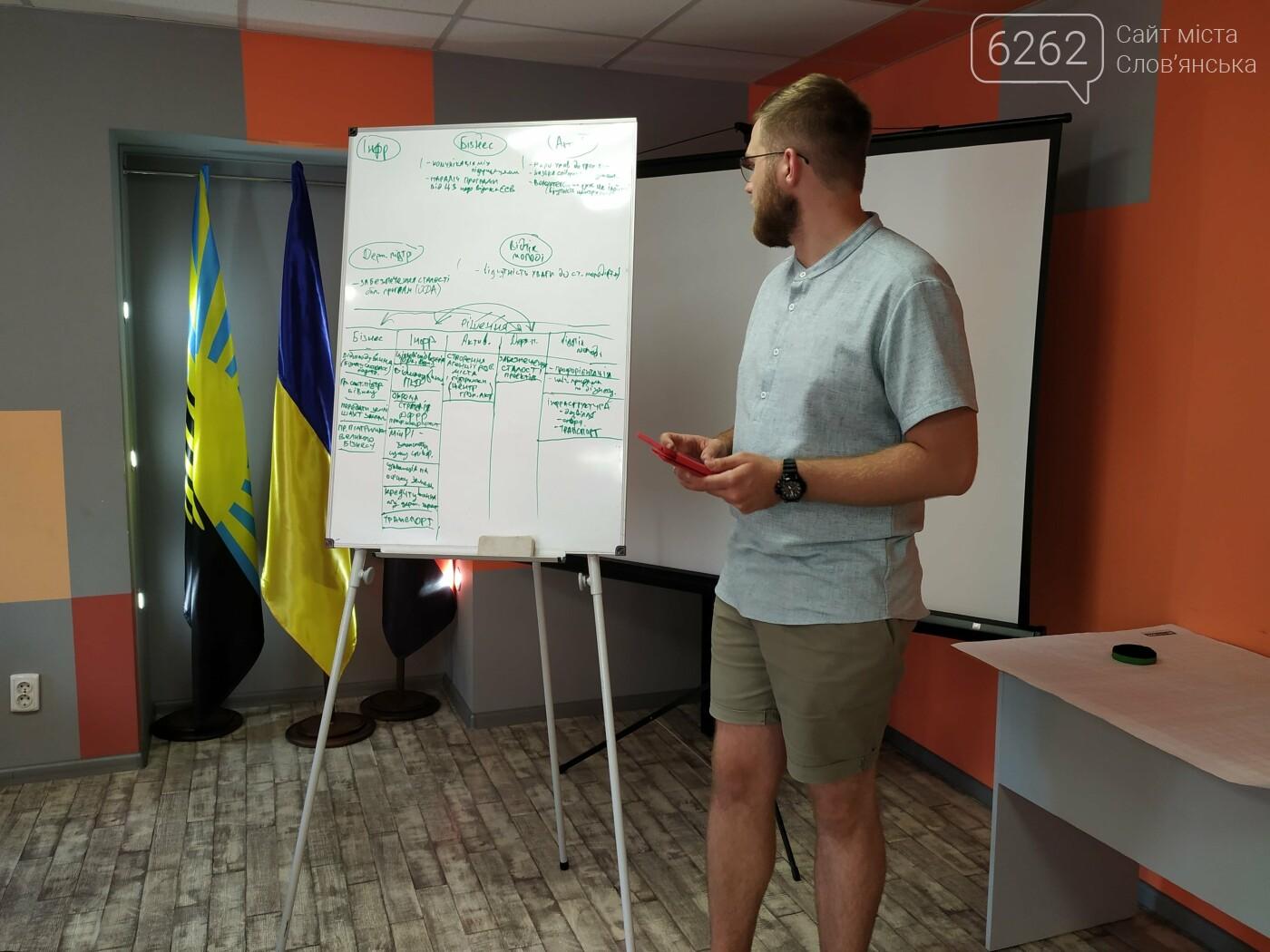 Прифронтові міста Донеччини готуються до першої Конференції прифронтових громад, фото-1