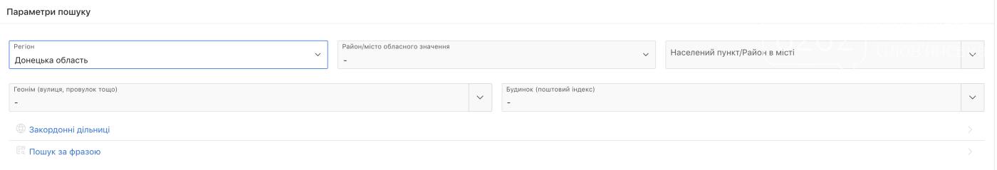 Де голосувати. Як у Слов'янську знайти свою дільницю онлайн. Інструкція , фото-2