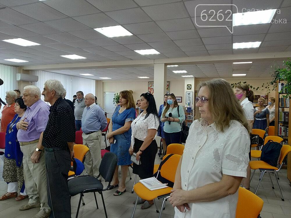 У Слов'янську презентували новий том Книги пам'яті України, фото-5