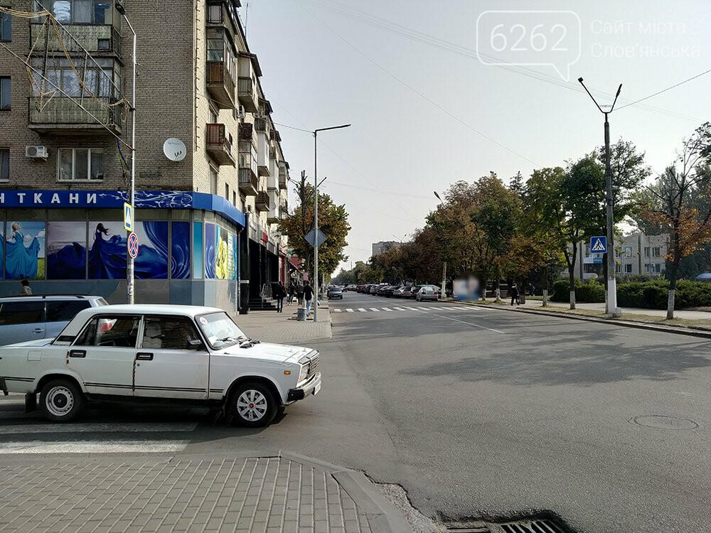 У центрі Слов'янська без дозволу встановили куби з політагітацією - міська рада, фото-1