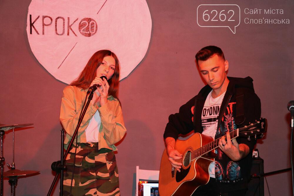Пост-панк, балади і надрив у голосі - у Слов'янську молодь влаштувала рок-концерт, фото-1