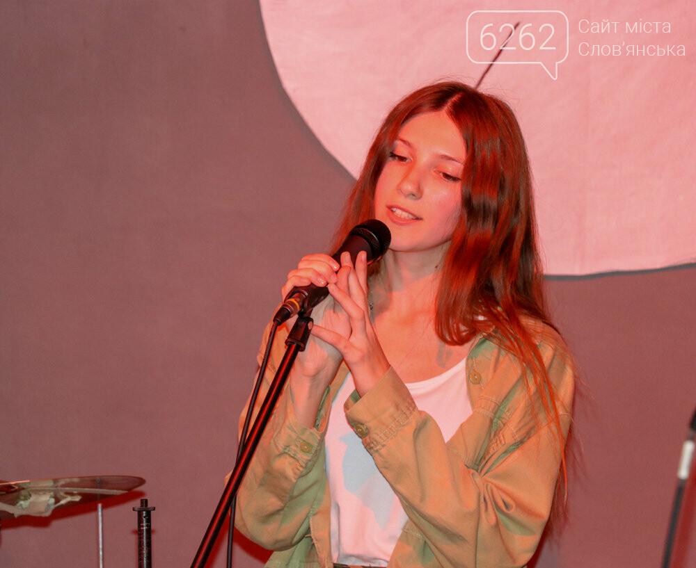 Пост-панк, балади і надрив у голосі - у Слов'янську молодь влаштувала рок-концерт, фото-2