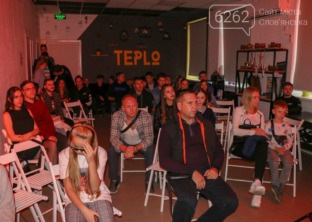 Пост-панк, балади і надрив у голосі - у Слов'янську молодь влаштувала рок-концерт, фото-4