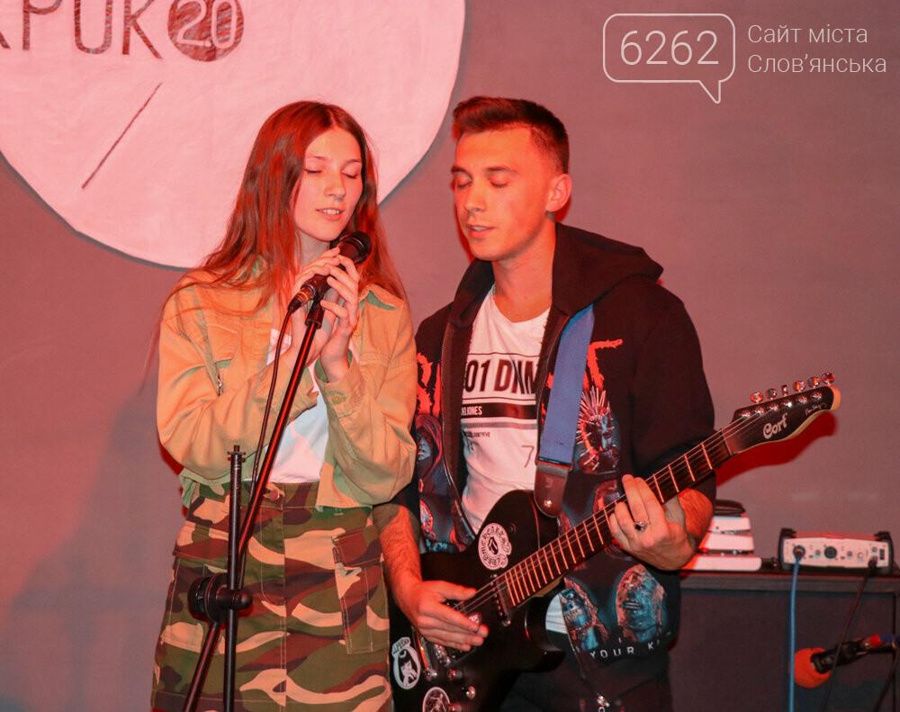 Пост-панк, балади і надрив у голосі - у Слов'янську молодь влаштувала рок-концерт, фото-3