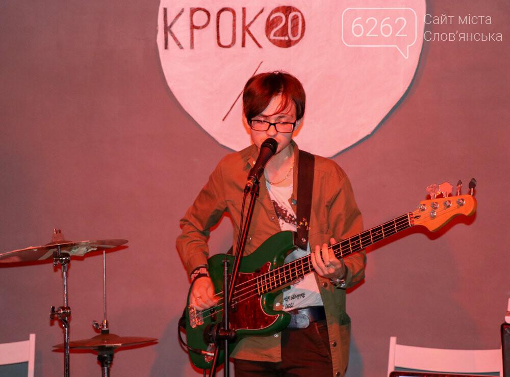 Пост-панк, балади і надрив у голосі - у Слов'янську молодь влаштувала рок-концерт, фото-5