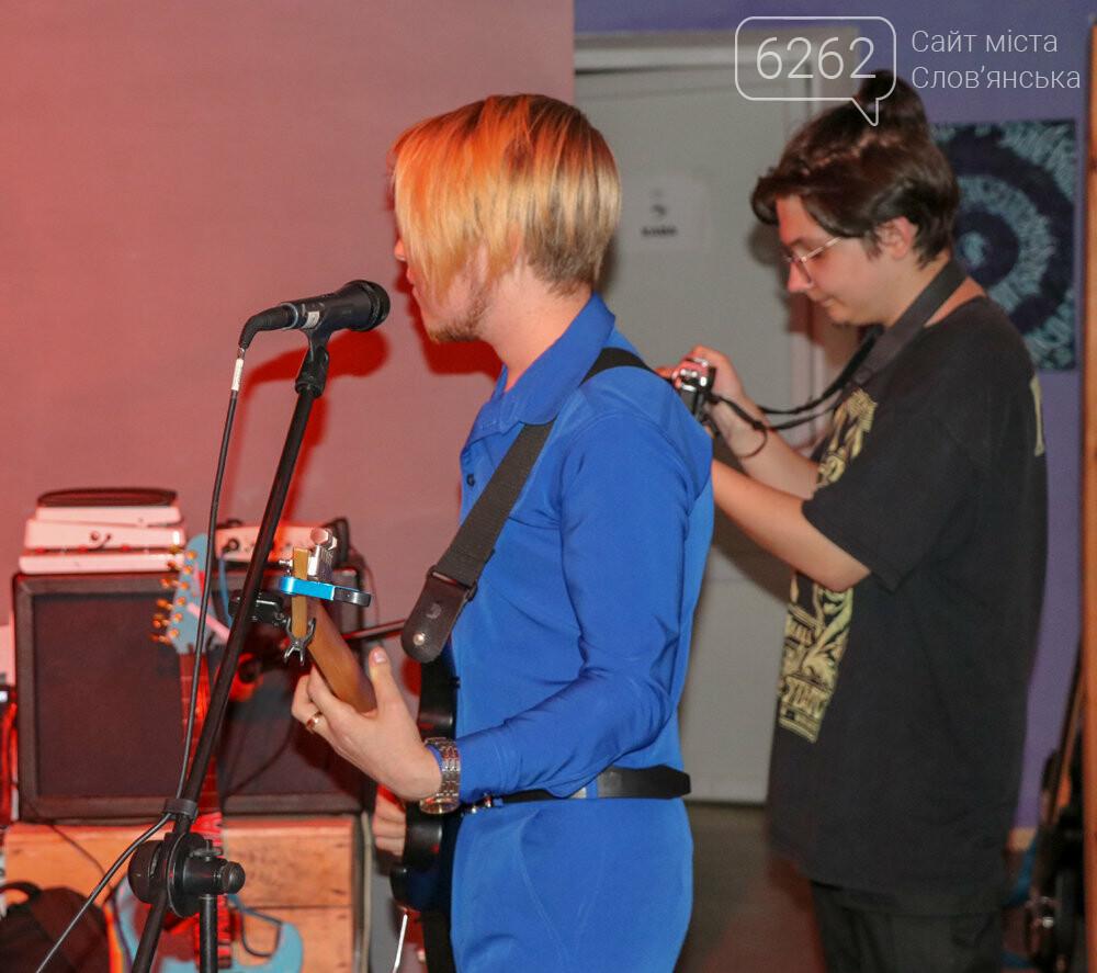 Пост-панк, балади і надрив у голосі - у Слов'янську молодь влаштувала рок-концерт, фото-6
