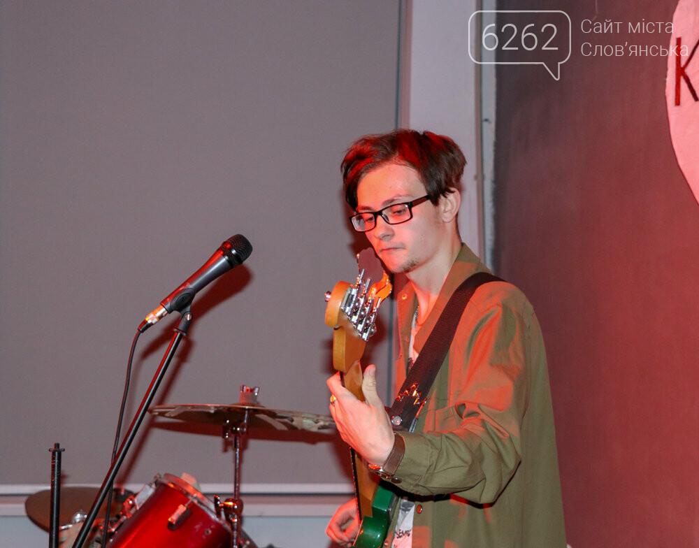 Пост-панк, балади і надрив у голосі - у Слов'янську молодь влаштувала рок-концерт, фото-8
