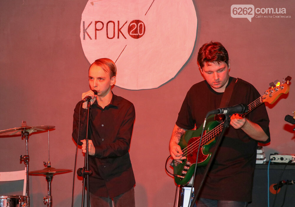 Пост-панк, балади і надрив у голосі - у Слов'янську молодь влаштувала рок-концерт, фото-9