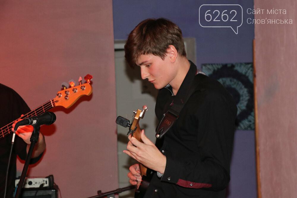 Пост-панк, балади і надрив у голосі - у Слов'янську молодь влаштувала рок-концерт, фото-10