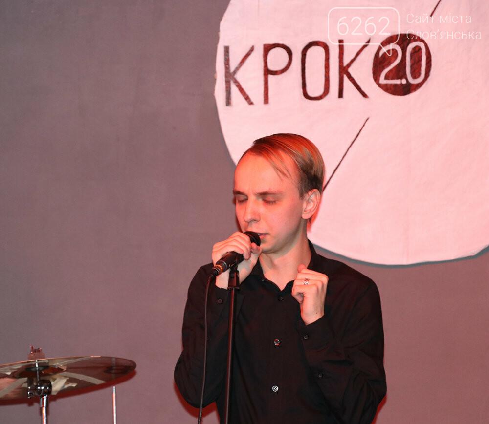Пост-панк, балади і надрив у голосі - у Слов'янську молодь влаштувала рок-концерт, фото-11