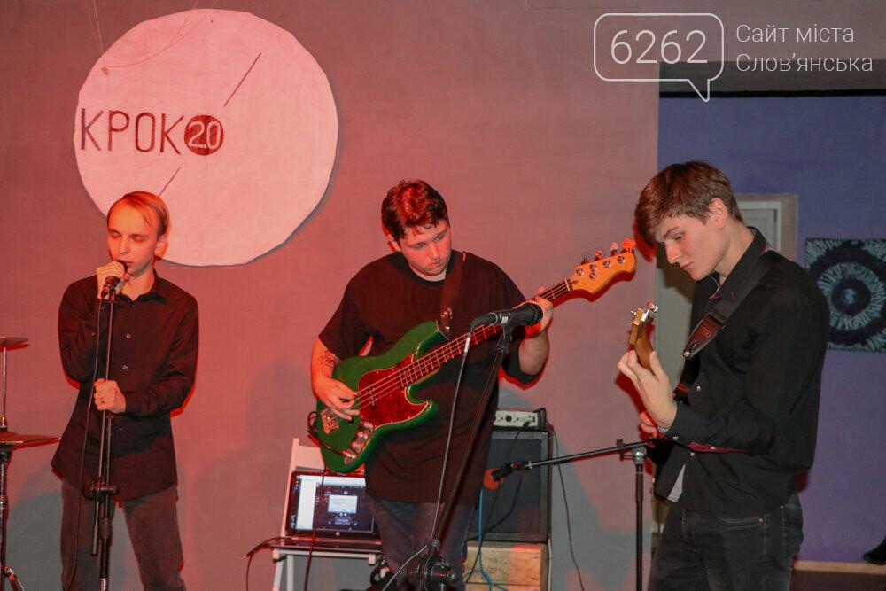Пост-панк, балади і надрив у голосі - у Слов'янську молодь влаштувала рок-концерт, фото-12