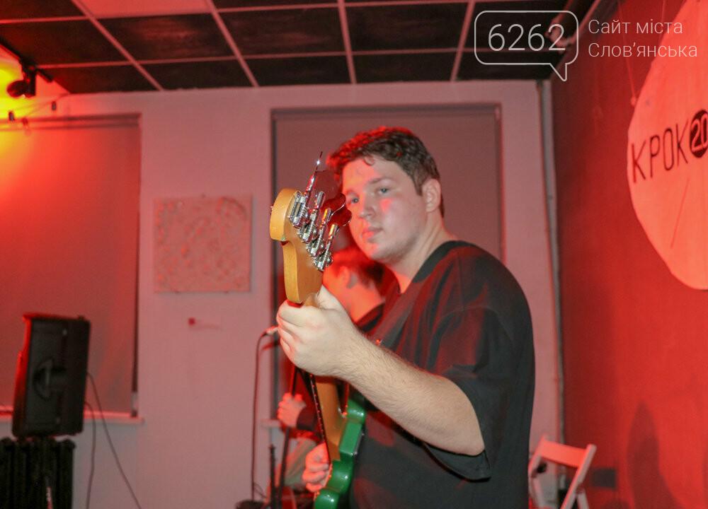 Пост-панк, балади і надрив у голосі - у Слов'янську молодь влаштувала рок-концерт, фото-13