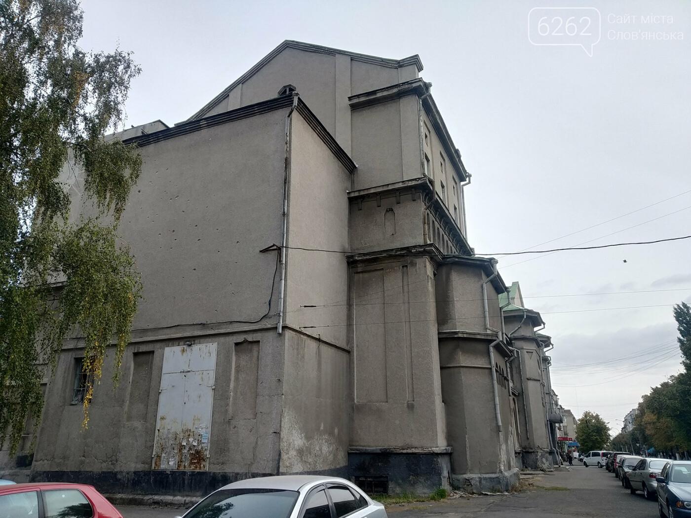 У Слов'янську міськрада продовжує спроби повернути Будинок купецьких зібрань, фото-1