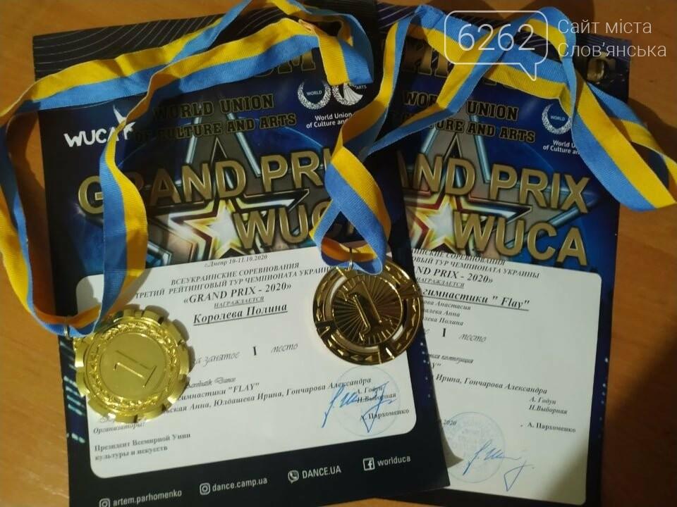 Юні гімнастки зі Слов'янська стали переможницями Всеукраїнського турніру, фото-3